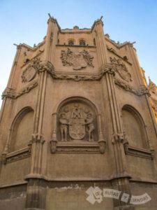 Capilla de los Vélez (exterior)