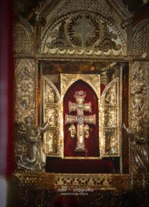 La Santísima y Vera Cruz
