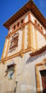 Casa de los Condes de Villar de Felices
