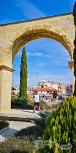 Arco del Paraíso